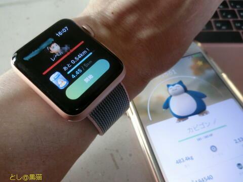 Apple Watch 2 ポケモン GO ワークアウト
