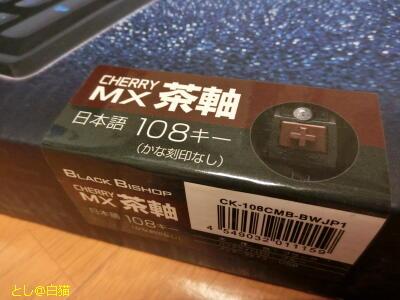 CIMG4798.JPG