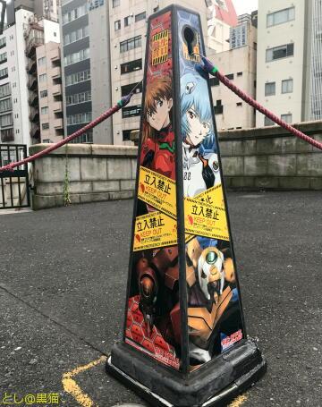 秋葉原 電気街口 ちょっと散歩