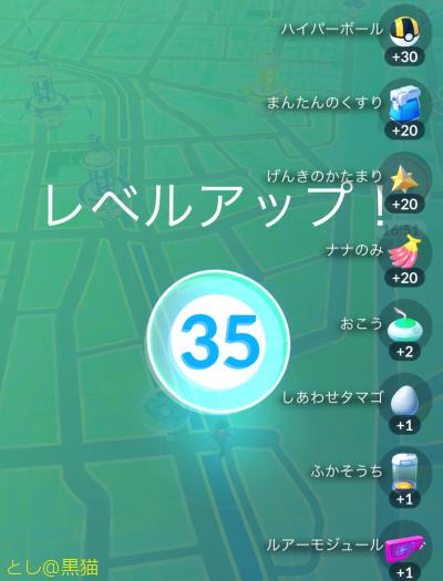ポケモン GO 伝説のポケモン ルギア、フリーザーに続き ファイアー解放!