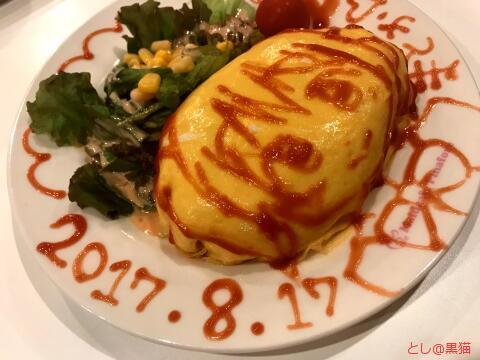 ぴなふぉあ 1号店 まどマギ 鹿目まどか by ういちゃん