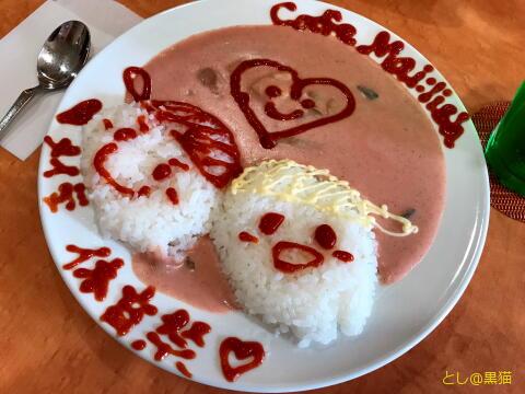 カフェ メイリッシュ 体育祭 紅白カレー