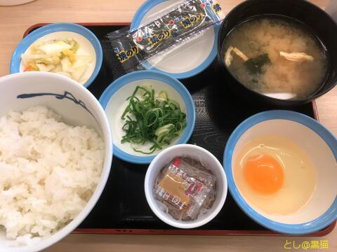 松屋 定番朝定食
