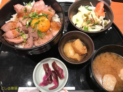 おさかな道場 ローストビーフ丼ランチ