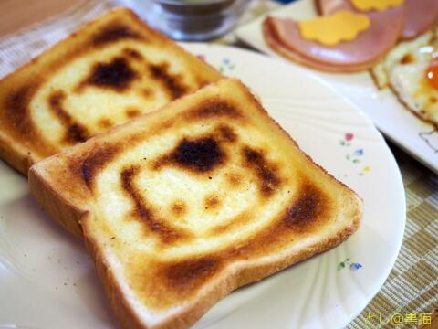 ハローキティー トースト モーニング