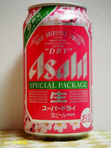スーパードライ<春限定パッケージ>