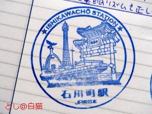 P6040631.JPG