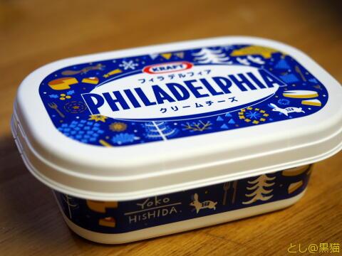 フィラデルフィア クリームチーズ チーズケーキ 焼けたかな