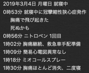 SCRN_20190304_204520.jpg