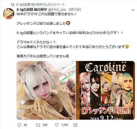 Twitter_0153_you_0913.jpg