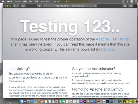 httpd_firewalld_vsw_test.png